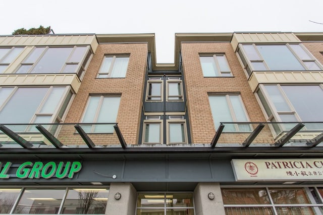 PH6 688 E EAST 17TH AVENUE - Fraser VE Apartment/Condo for sale, 2 Bedrooms (R2241991) #18